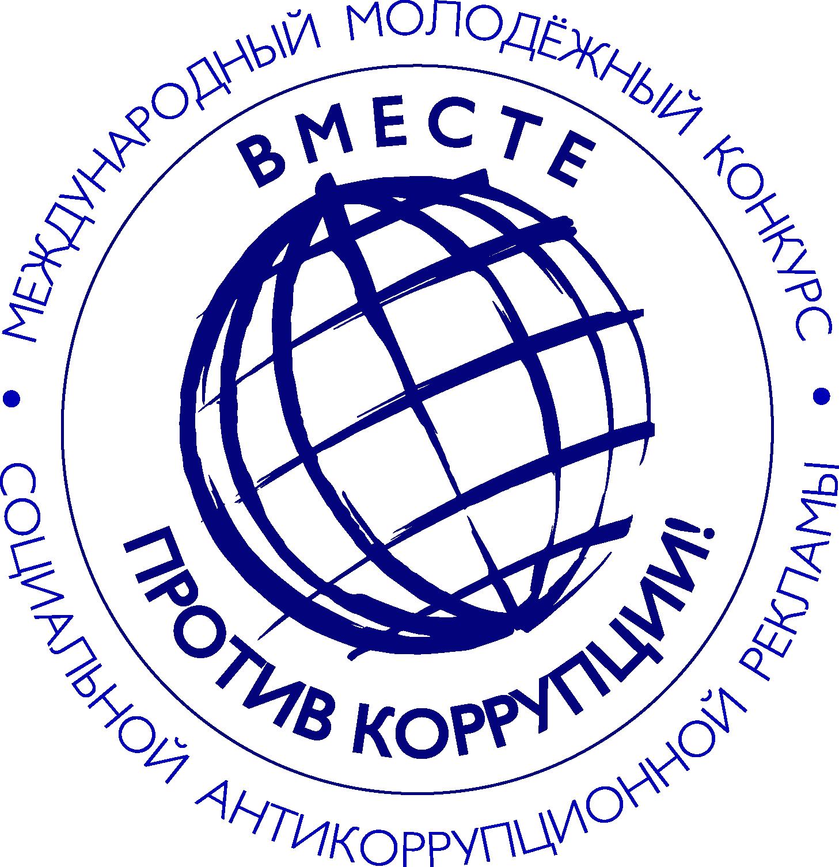 https://kubmi.ru/images/cms/data/institut/o_vuze/vospitatelnaya-rabota/protiv_korr_2019/logotip.png
