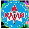 Кубанский медицинский институт г. Краснодар КМИ